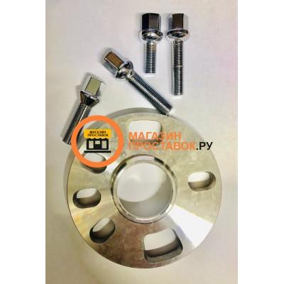 Проставка15 мм pcd - 4/5*(98.5-115.5) dia - 64.1
